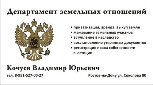 сумел до какого числа приватизация квартир в москве ответ